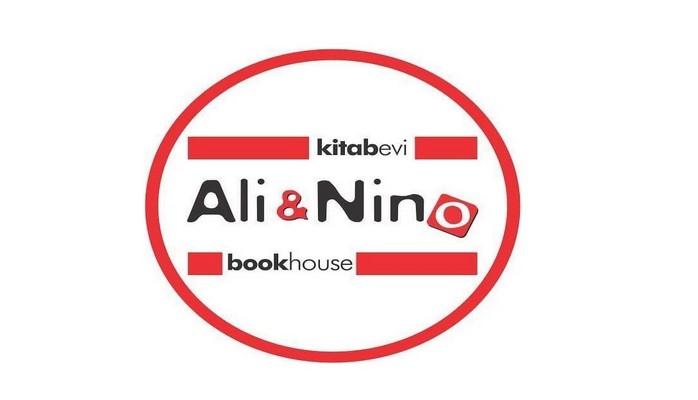 """Оштрафована компания """"Али и Нино"""""""