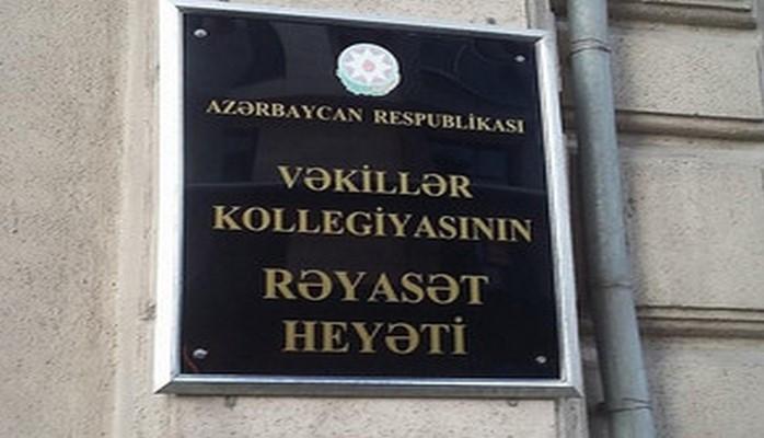 В Азербайджане прекращена деятельность четырех адвокатов