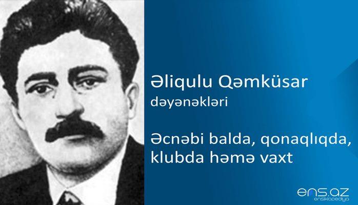 Əliqulu Qəmküsar - Əcnəbi balda, qonaqlıqda, klubda həmə vaxt