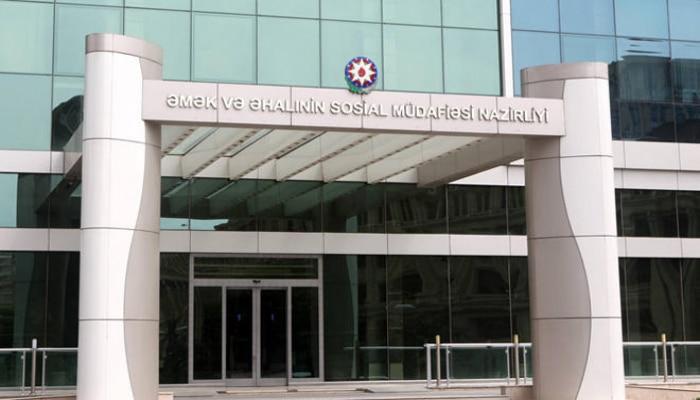 В Азербайджане проверяются посещаемость общественных работников и наличие у них зарплатных карт