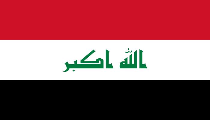 Irak Cumhuriyeti