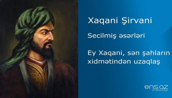 Xaqani Şirvani - Ey Xaqani, sən şahların xidmətindən uzaqlaş