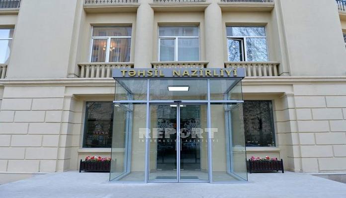 Утверждена Госпрограмма по повышению конкурентоспособности системы высшего образования в Азербайджане