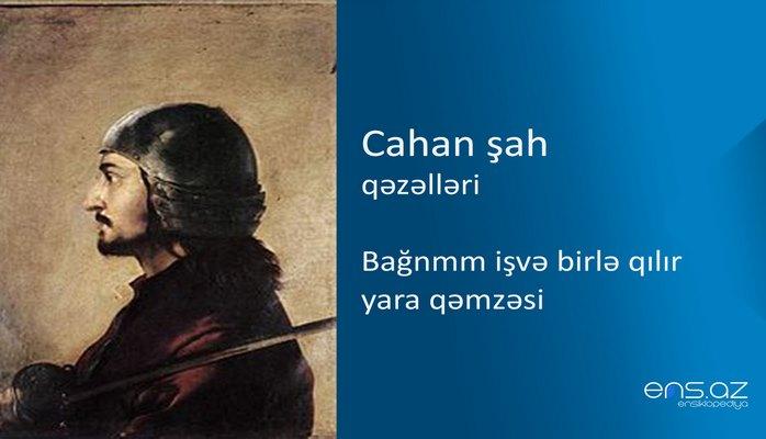Cahan şah - Bağnmm işvə birlə qılır yara qəmzəsi