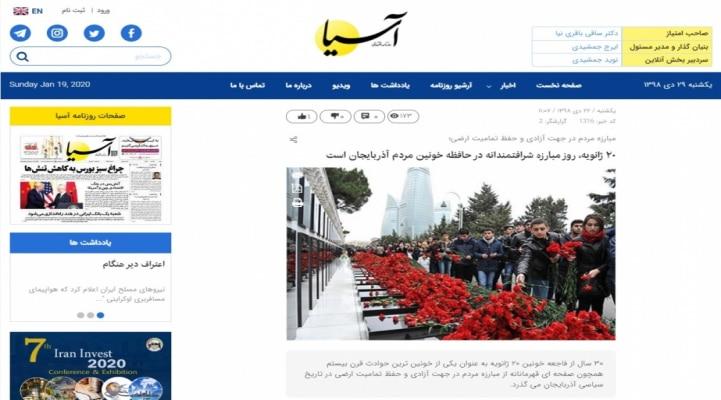 İran saytı 20 Yanvar faciəsi ilə bağlı məqalə yayıb