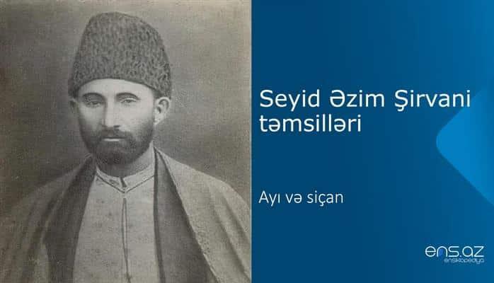 Seyid Əzim Şirvani - Ayı və siçan