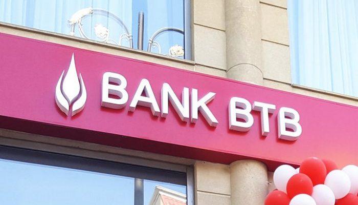 """""""Bank BTB"""" səhvinə düzəliş etdi"""