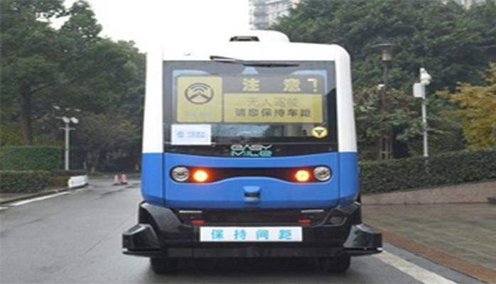 """Çində, dünyada ilk sürücüsüz işləyən """"5G"""" avtobusları sınaqdan keçirilib"""