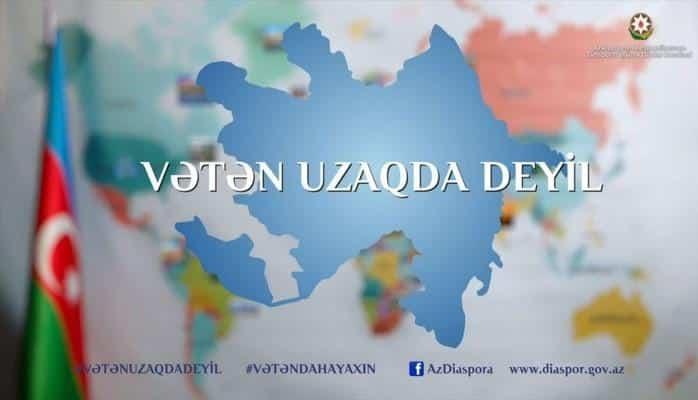 Государственный комитет по работе с диаспорой и ОТВ приступили к реализации нового совместного проекта