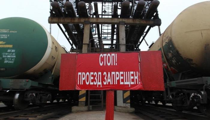 Rusiya benzin idxalını məhdudlaşdıra bilər