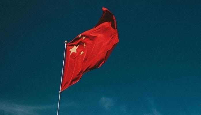 Çin Fransa şirkətinin İrandakı payını aldı
