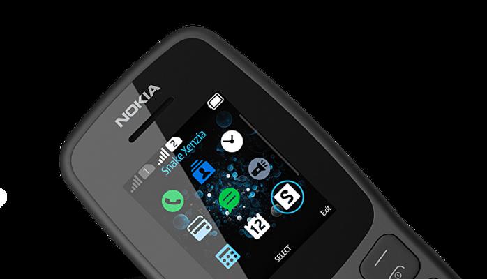 Nokia представила бюджетный кнопочный телефон