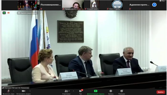 БГУ и Российский экономический университет подписали соглашение о сотрудничестве