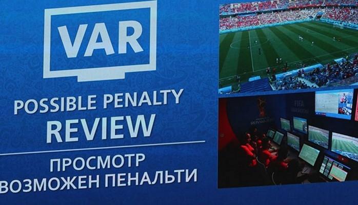 Система видеопомощи арбитрам будет использоваться в Лиге чемпионов со следующего сезона