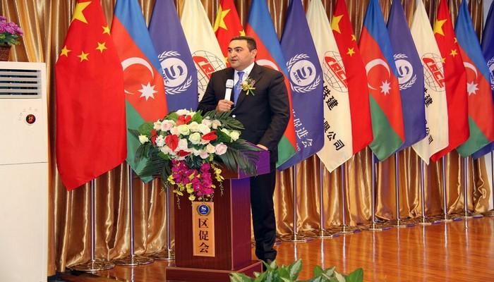 В китайском городе Шэньчжэнь состоялась презентация об инвестиционных возможностях Азербайджана