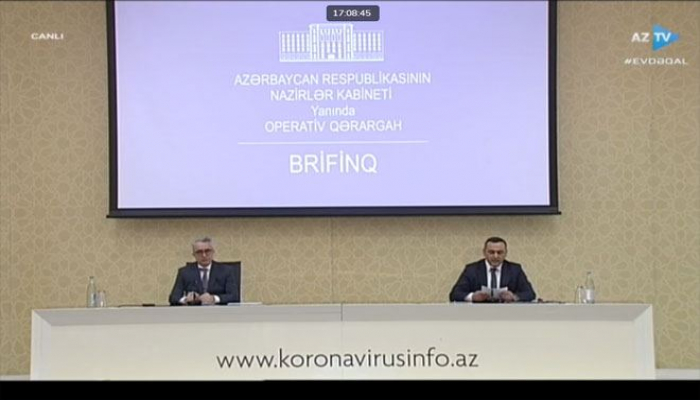 В Оперативном штабе при Кабинете министров Азербайджана прошел брифинг