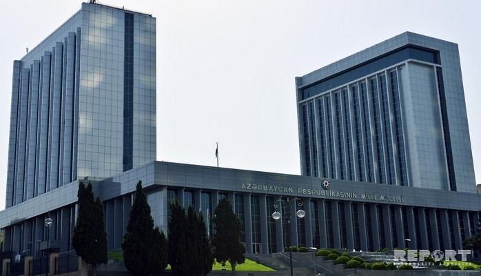 Утвержден план законодательных работ осенней сессии Милли Меджлиса