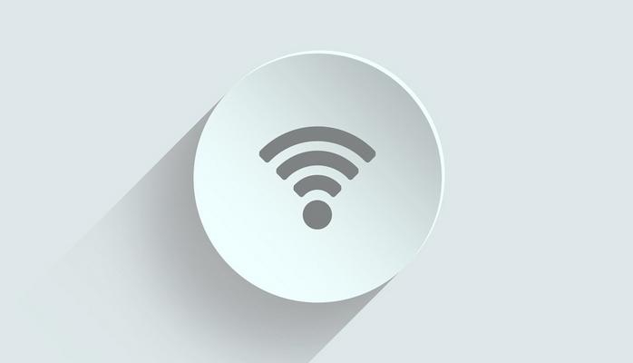 Стало известно название беспроводного Интернета нового поколения
