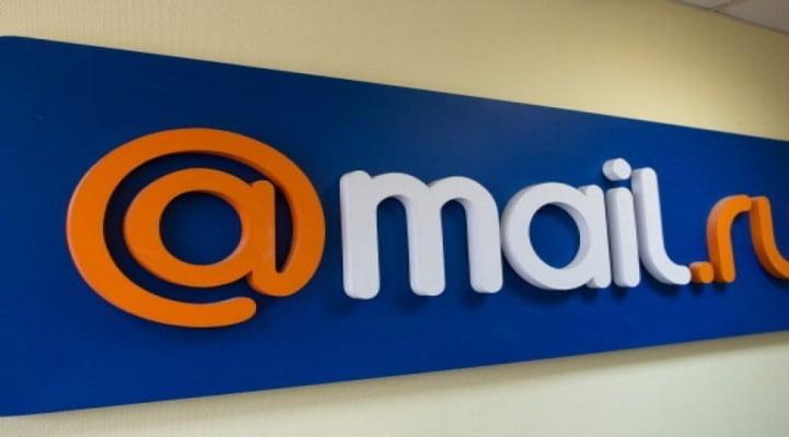 В почтовой системе Mail.Ru наблюдается массовый сбой