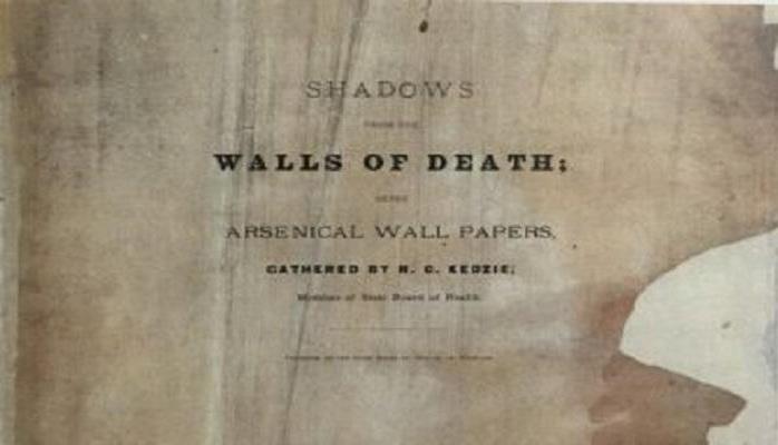 Чем страшна самая опасная книга в мире