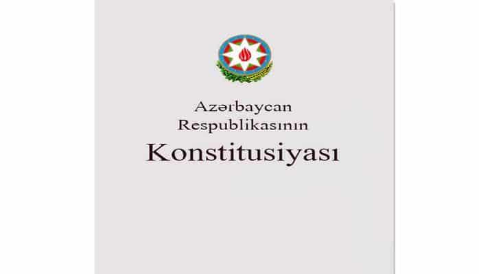 В Азербайджане отмечается День Конституции