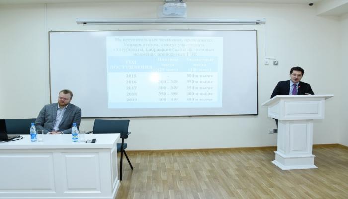 В Бакинском филиале Сеченовского университета состоялся «День открытых дверей»