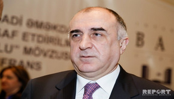 Глава МИД Азербайджана отбыл с рабочим визитом в Нью-Йорк
