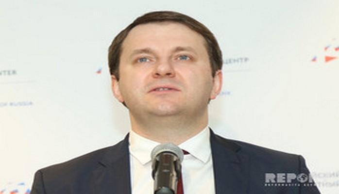 Министр экономразвития России: Торгово-экономические связи с Азербайджаном углубляются