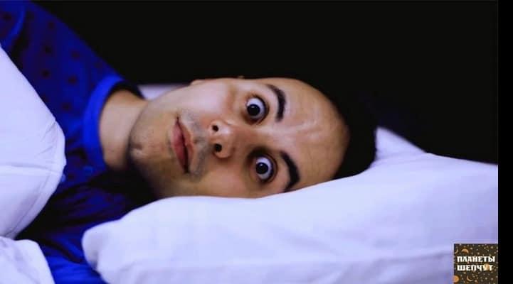 Как уснуть за 2 минуты в любой ситуации? Метод военных пилотов