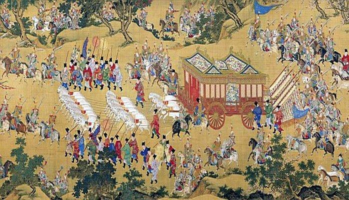 Çin tarixi