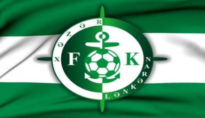 АФФА дисквалифицировала главного тренера 'Хазар Лянкяран' на 10 матчей