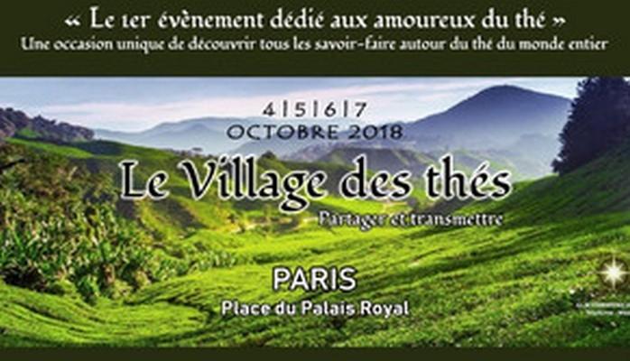 Азербайджан будет представлен в Чайном городке в Париже