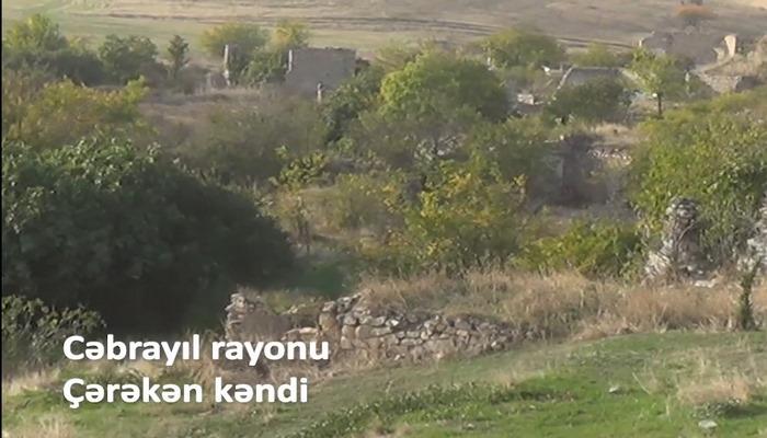 Cəbrayıl rayonunun işğaldan azad olunan Çərəkən kəndi