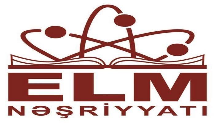 Обнародованы новый логотип и лозунг издательства «Элм» («Наука»)
