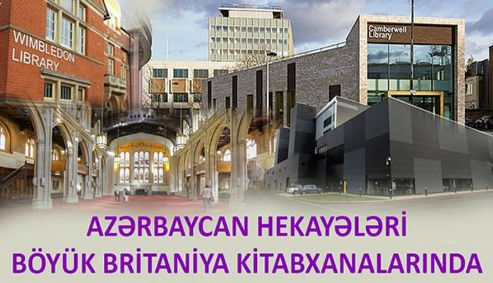 Azərbaycan hekayələri Böyük Britaniya kitabxanalarında