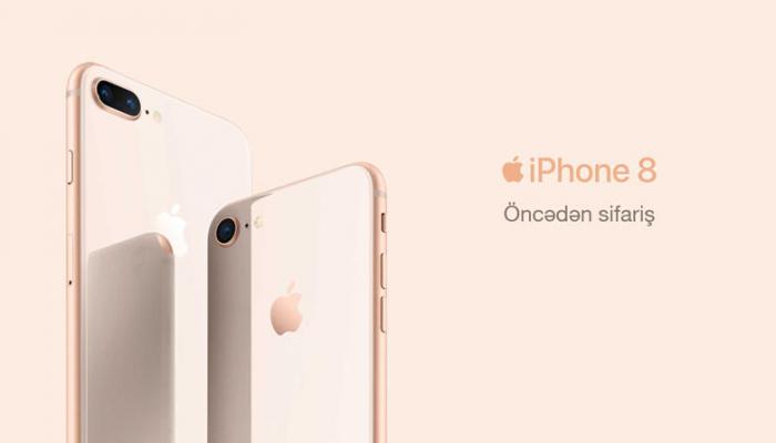Apple представит новые модели iPhone