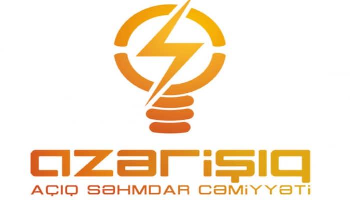 'Азеришыг' облегчит жизнь абонентам