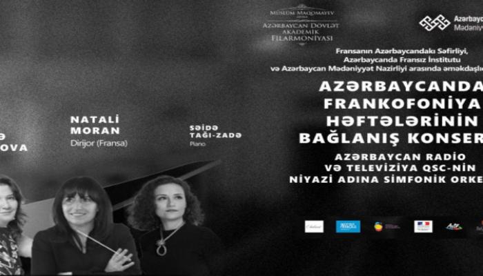 Tanınmış fransalı dirijor Bakıda konsert verəcək