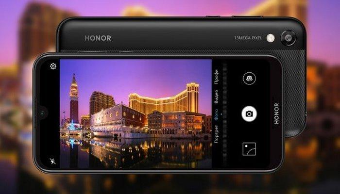 Uygun fiyatlı Honor 8S tanıtıldı! İşte özellikleri