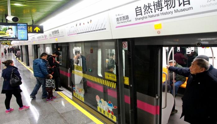 Ötən il Çində rekord uzunluqda metro xətti çəkilib