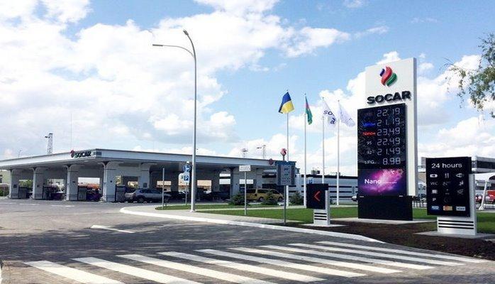 SOCAR запустила сразу два инновационных решения в Украине