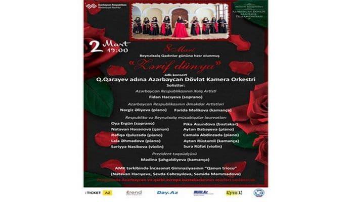 Известные музыканты поздравят азербайджанок с 8 Марта