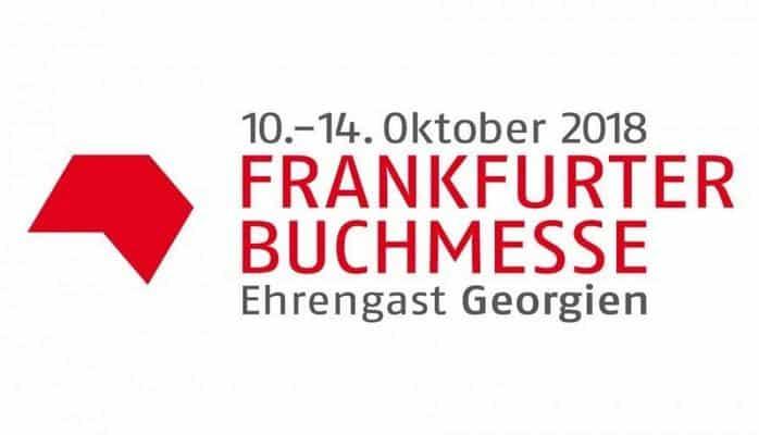 Азербайджан примет участие во Франкфуртской книжной выставке