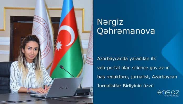 Nərgiz Qəhrəmanova