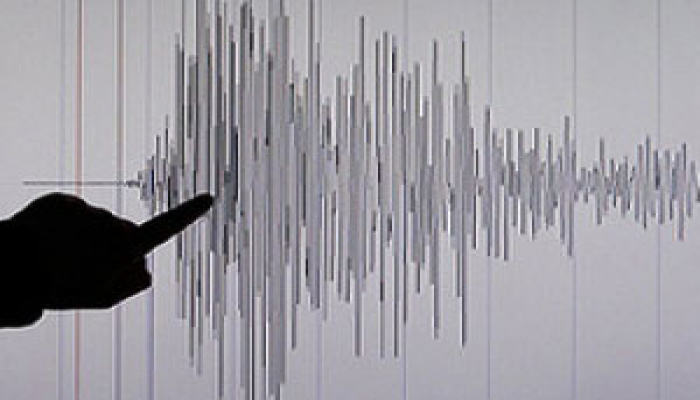 В Анкаре произошло землетрясение
