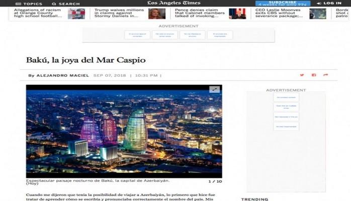 """В испаноязычной версии газеты """"Los Angeles Times"""" опубликована статья о красоте Баку"""