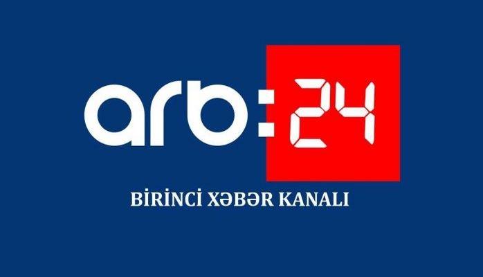 ARB 24 telekanalı 8 yaşını qeyd edir