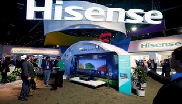 """""""Hisense"""" televizorları üçün süni intellekt çiplərinin hazırlanmasına 72 milyon dollar ayrılacaq"""