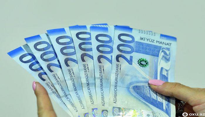 Депутат: Судьи должны получать зарплату в размере не менее 10 тыс. манатов