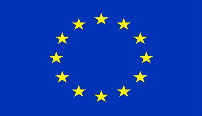 ЕС: Электронная коммерция - важный компонент диверсификации экономики Азербайджана